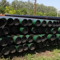 Seamless Tubing and Couplings