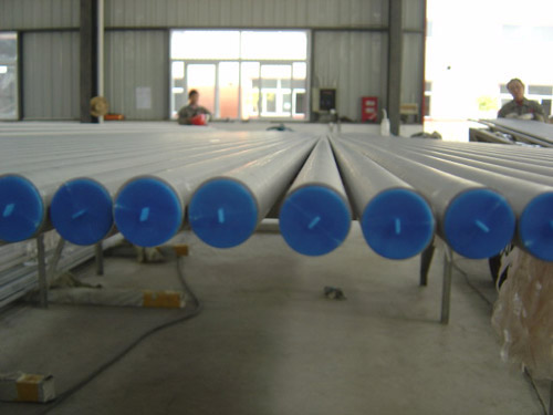 Capped end stainless steel tube